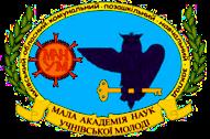 Київська обласна Мала академія наук учнівської молоді
